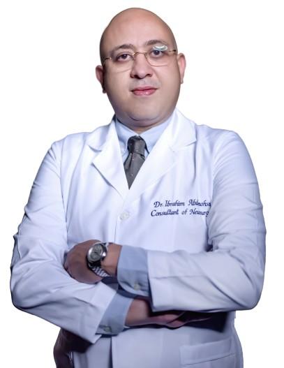 د. ابراهيم عبد المحسن اسماعيل